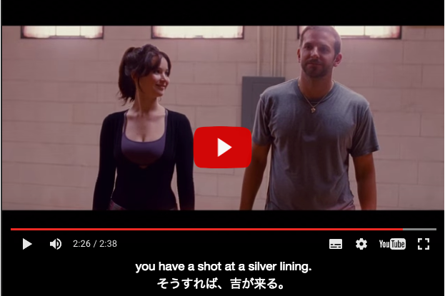 silver linings playbook 下午1.04.21