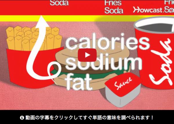 healthyfastfood