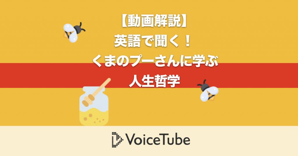 くま の プー さん 動画