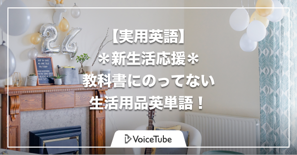 マニキュア 英語 化粧水 英語