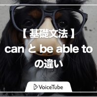 can, be able to
