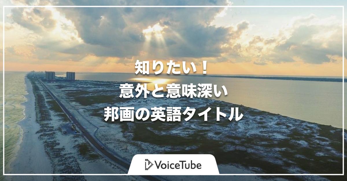 天気の子 英語 邦画 英語タイトル