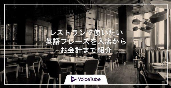 お腹がいっぱい 英語 レストラン 英会話