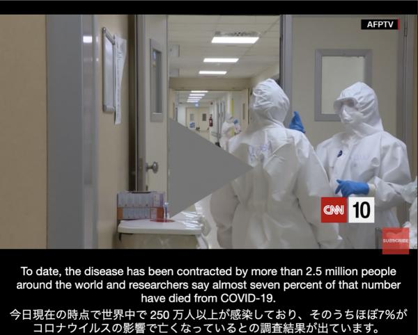 大気汚染 英語 CNN