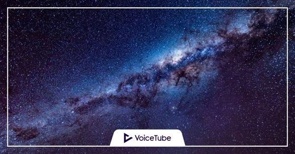 宇宙, 英語, universe 意味, space 意味, cosmos 意味