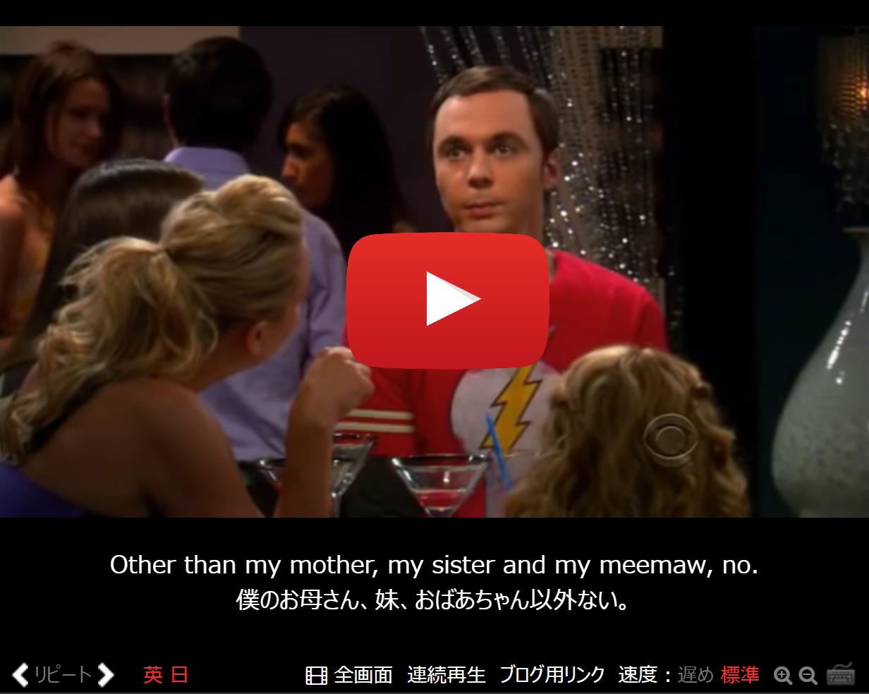 ビッグバンセオリー, The Big Bang Theory, おすすめ映画, アマゾンプライム, amazon prime