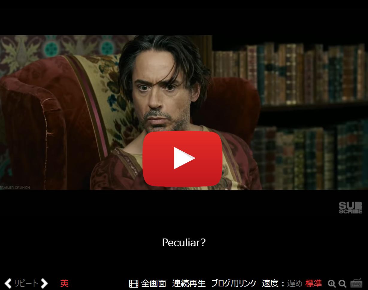 シャーロック・ホームズ映画, amazonプライム, おすすめ, 映画