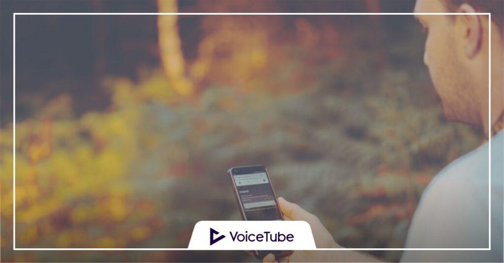 オンライン, 英語学習, 学習法, VoiceTube