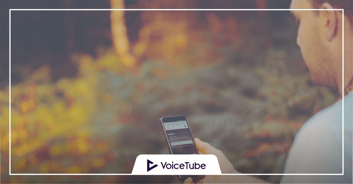 オンライン, 英語学習, 学習法, voicetube, アプリ