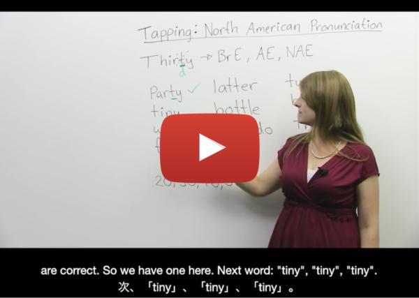 英語, 発音, 学習法, 動画学習, voicetube
