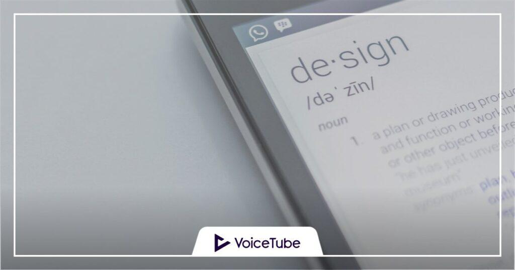 英単語, 学習, 学習法, 動画, VoiceTube