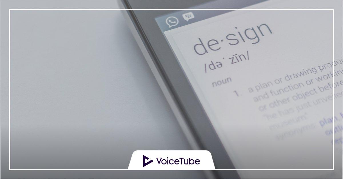 英単語, 学習, 学習法, voicetube, アプリ