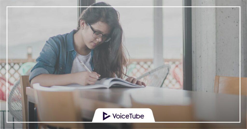 英語, 文法, 学習法, voicetube