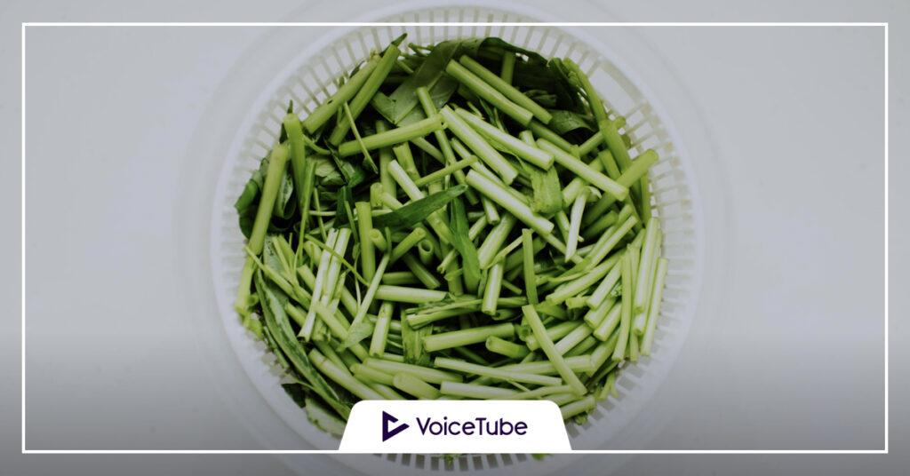 ネギ, 英語, green onion