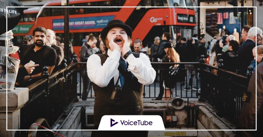 shout, scream, 違い, 大声を出す, 英語