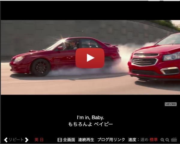 ベイビー・ドライバー, Baby Driver