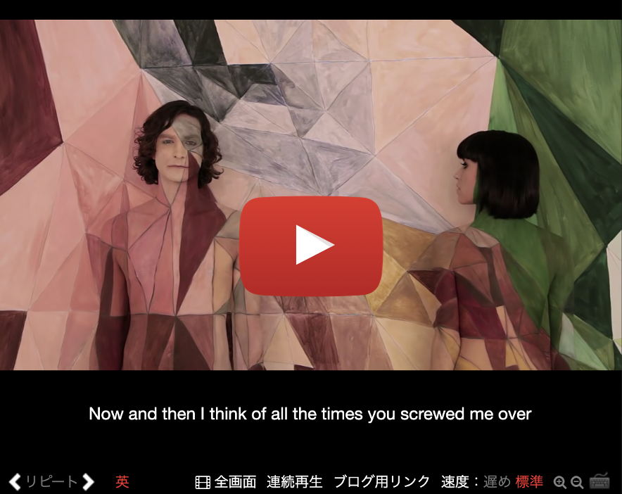 Gotye, Somebody That I Used To Know, エモい, 夏, 洋楽, おすすめ,