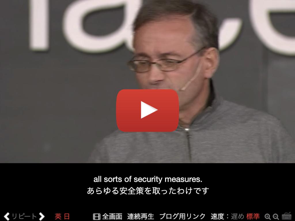 securitymeasures