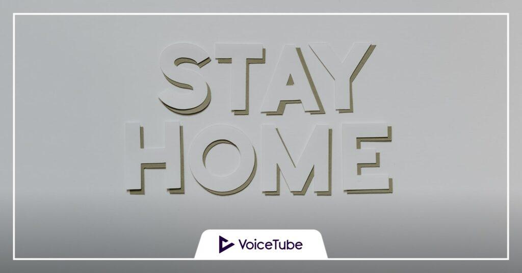 stay, 意味, 使い方, live