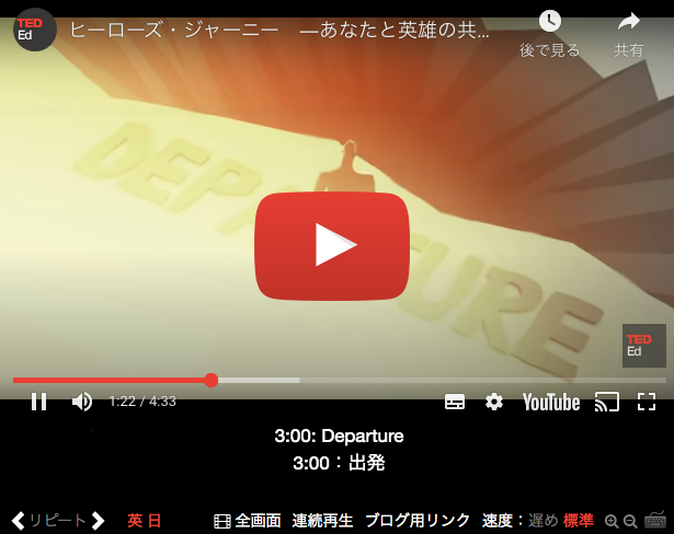 departure, 読み方, 発音