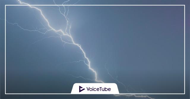 lightning 意味 使い方