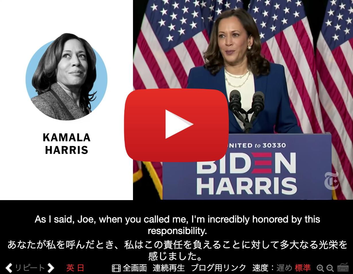 カマラ・ハリス, kamara harris