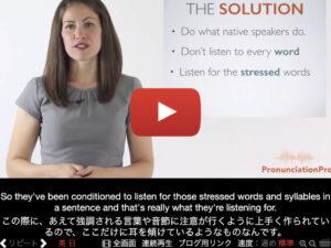 英語学習, 第 8 位「早口な英語」が聞き取れるようになる方法!