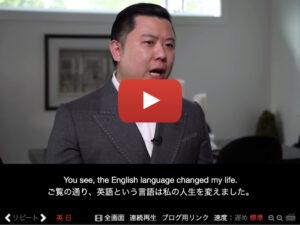 英語学習, 第 9 位 これだけで英語が流ちょうに⁉-自信を持って英語を話せるようになる超シンプルなコツ