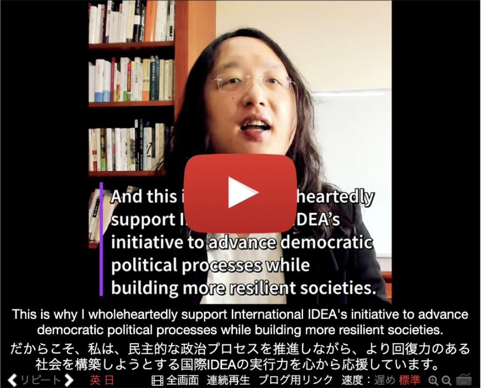 オードリー・タン, Audrey Tang, 台湾IT担当大臣